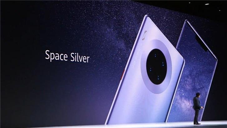 Ξεκινά η εμπορική διάθεση του Huawei Mate 30 Pro στην Ευρώπη 1