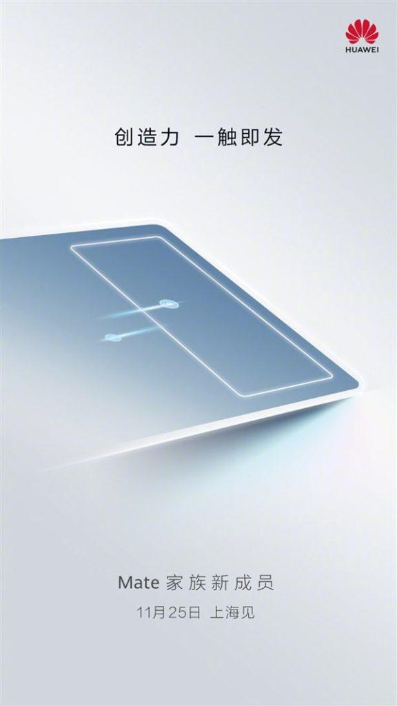 Μην βιάζεστε, αποκαλύπτεται το Huawei MatePad μέχρι τις 25/11 1