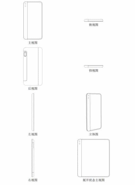 Άλλη μια ευρεσιτεχνία της Xiaomi για slide συσκευή του 2020 2