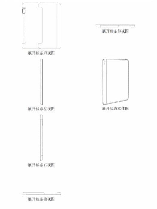 Άλλη μια ευρεσιτεχνία της Xiaomi για slide συσκευή του 2020 1
