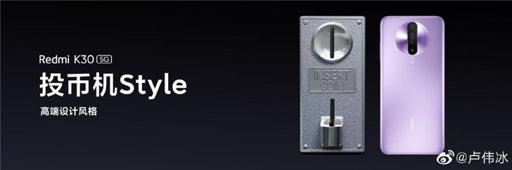 """Η όψη του Redmi K30 μας παραπέμπει σε """"μηχανή κερμάτων""""; 1"""