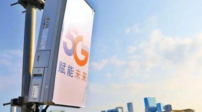 Έως τον Αύγουστο του 2020, θα λειτουργούν 45.000 σταθμοί βάσης 5G στην πόλη Shenzen 1
