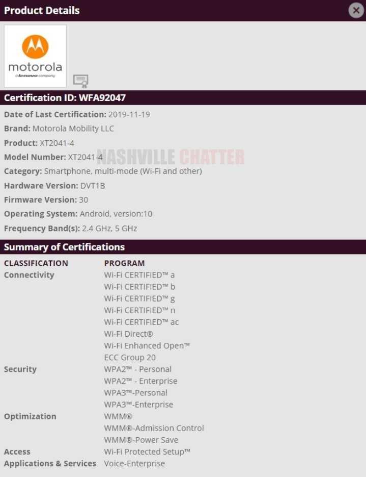 Motorola Moto G8 Power (XT2041-4): Εσωτερικά έγγραφα υπηρεσιών πιστοποίησης αποκάλυψαν μπαταρία 5000mAh και Android 10 3