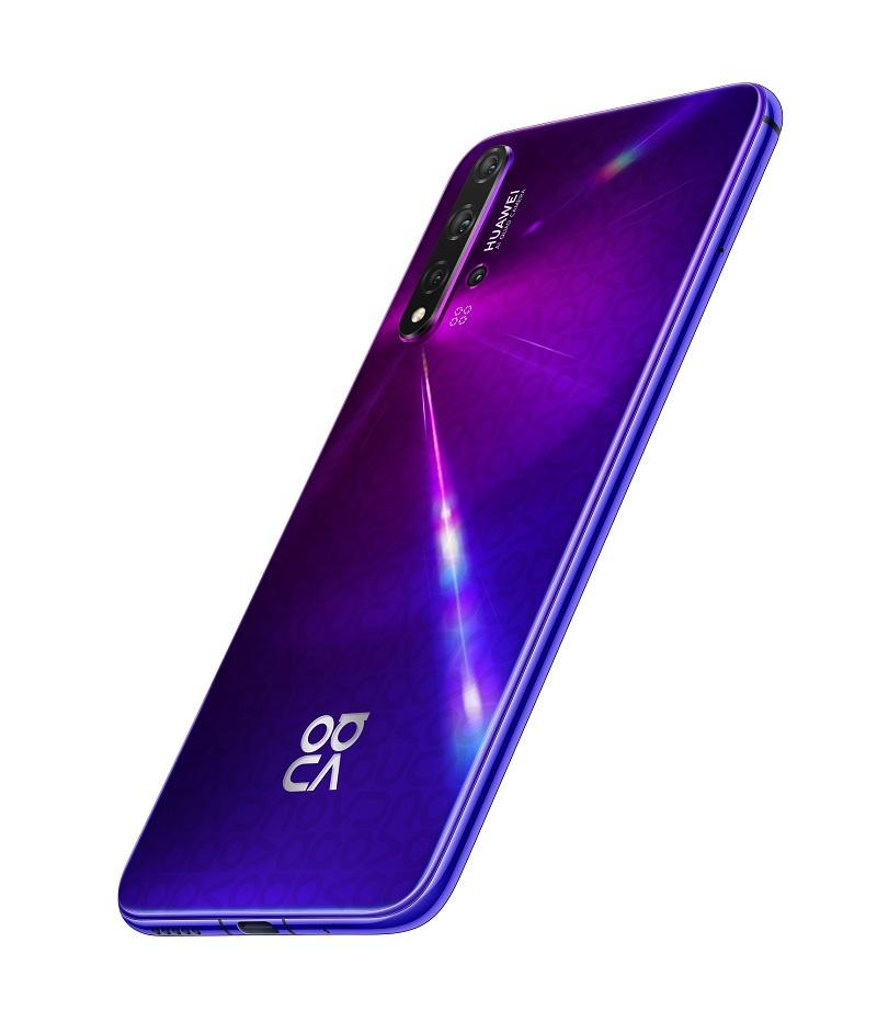 Huawei: Θα σας κάνει να τα βλέπετε τριπλά (τα δώρα)! 4