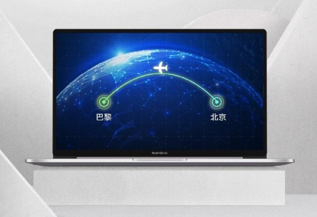 Στις 10 Δεκεμβρίου, έρχεται το νέο RedmiBook με Full-Screen, μπαταρία διάρκειας 11 ωρών και γρήγορη φόρτιση 1