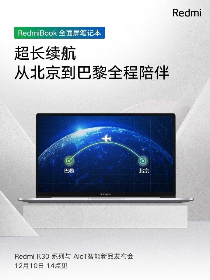 Στις 10 Δεκεμβρίου, έρχεται το νέο RedmiBook με Full-Screen, μπαταρία διάρκειας 11 ωρών και γρήγορη φόρτιση 2
