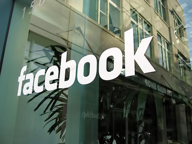 Η FTC μπορεί να εμποδίσει το Facebook να πραγματοποιήσει την συγχώνευση των εφαρμογών μηνυμάτων 1
