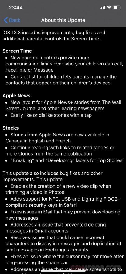 Οι νέες εκδόσεις iOS και iPadOS 13.3 έρχονται με πολλές διορθώσεις σφαλμάτων 1