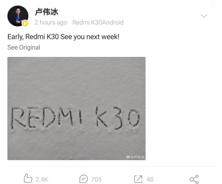 Νέες πληροφορίες για τις προδιαγραφές και τις τιμές του Redmi K30 1