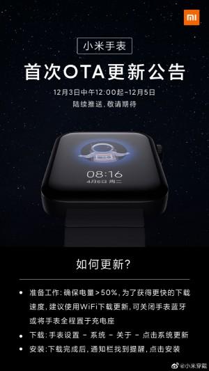 Πρώτη ενημέρωση λογισμικού για το Mi Watch και υποστήριξη με iOS 1