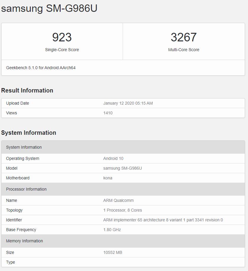 Και τα τρία μοντέλα της σειράς Samsung Galaxy S20 περνούν μέσω του Geekbench με chipsets SD865 και 12GB RAM 5