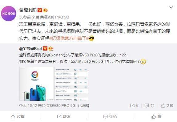 Από κοινού Huawei, Honor και Sony συμφώνησαν να μην βάλουν φέτος κάμερας των 100MP στα νέα τους smartphones 1
