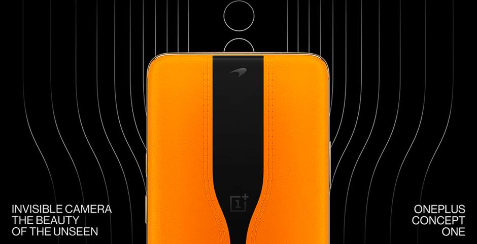 Πρώτη προβολή του OnePlus Concept One στο Λας Βέγκας 2