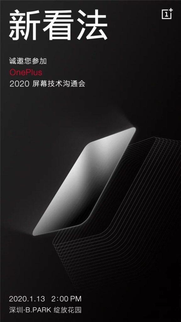 Η βελτιωμένη τεχνολογία προβολής του OnePlus 8 Pro στα 120Hz, θα μπορούσε να αποκαλυφθεί την επόμενη εβδομάδα 1