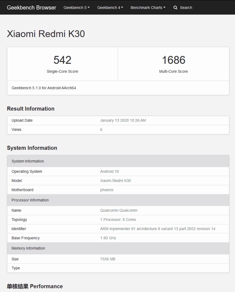 Φαίνεται πως το Xiaomi Poco X2 έρχεται με RAM 8GB και Android 10 3