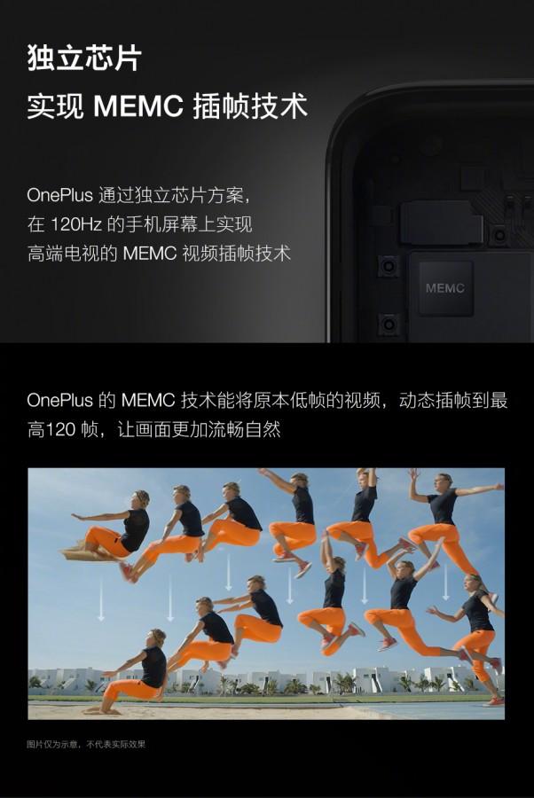 OnePlus: Φανέρωσε νέα οθόνη OLED QHD των 120Hz, πιθανότατα για το OnePlus 8 Pro 1