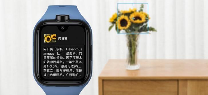 Xiaomi: Ανακοίνωσε το πολύ φιλικό Mitu Children's Learning Watch 4Pro 2