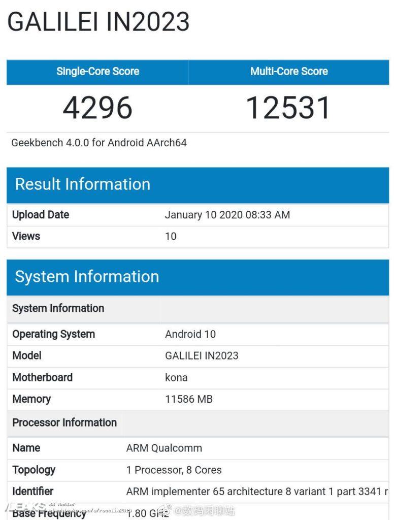"""""""Παίζει"""" νέα διαρροή του OnePlus 8 Pro στο GeekBench 1"""