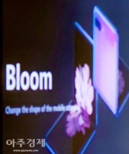 Ως Galaxy Bloom θα γνωρίσουμε το φημισμένο Galaxy Fold 2 [CES 2020] 1