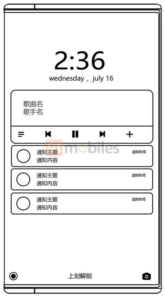 Σε σκίτσα εμφανίστηκε το Xiaomi Mi MIX Fold επηρεασμένο σχεδιαστικά από το Huawei Mate X 1
