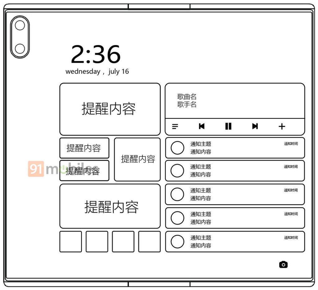 Σε σκίτσα εμφανίστηκε το Xiaomi Mi MIX Fold επηρεασμένο σχεδιαστικά από το Huawei Mate X 7