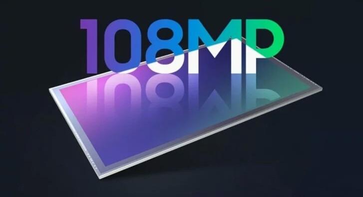 Τρία νέα τηλέφωνα προετοιμάζει η Xiaomi με S865 και δύο από τα οποία διαθέτουν κάμερες 108MP 1