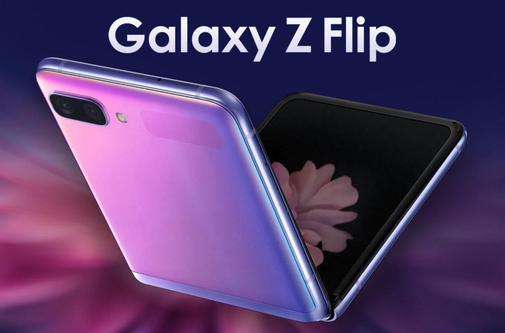 Εκτός λειτουργίας λόγω κοροναιού εργοστάσιο που παράγει μονάδες του Galaxy Z Flip 1