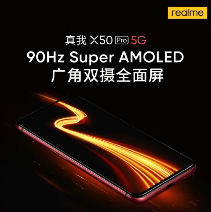 Επιβεβαιώθηκε και επισήμως πως το Realme X50 Pro 5G έρχεται με οθόνη Super AMOLED των 90Hz 1