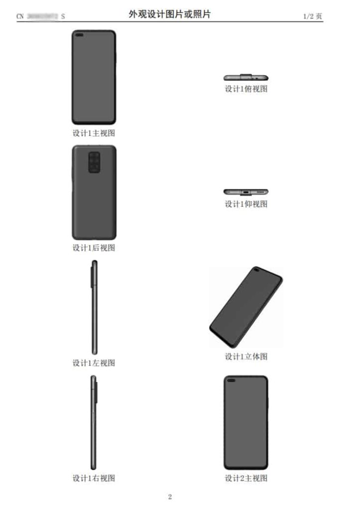 Το νέο δίπλωμα ευρεσιτεχνίας της Huawei, παρουσιάζει το νέο μοντέλο με 8 αισθητήρες κάμερας 3