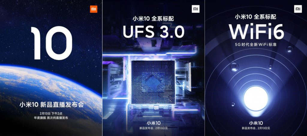 Διαδικτυακά στις 13/2 θα παρουσιαστεί το νέο Xiaomi Mi 10 1