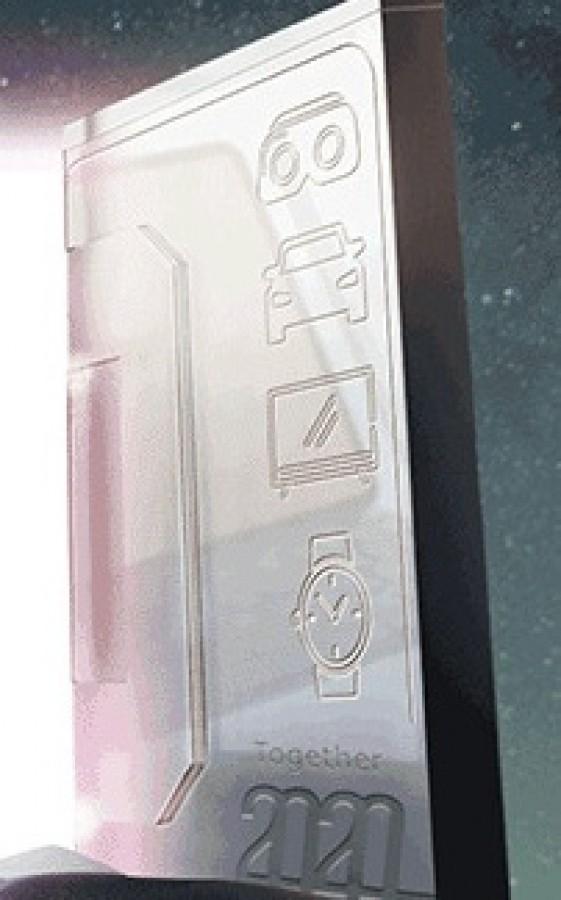 Huawei: Μέσω poster επιβεβαιώνει την διεξαγωγή νέου της event 1