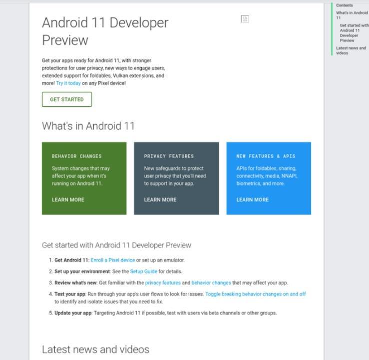 Google: Έχει σελίδα αφιερωμένη για το Android 11 1