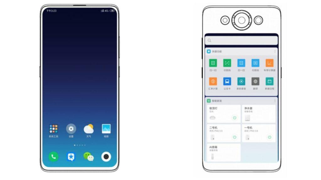 Αναπτύσσεται από την Xiaomi νέο smartphone με δύο οθόνες! 1