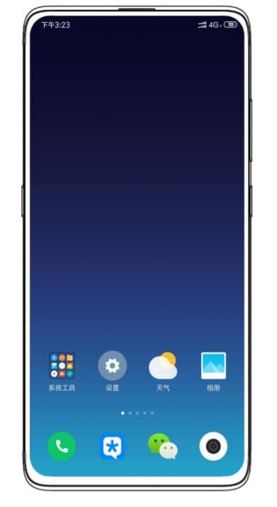 Αναπτύσσεται από την Xiaomi νέο smartphone με δύο οθόνες! 2