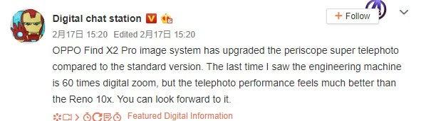 Με 60x zoom έρχεται εφοδιασμένο το νέο Oppo Find X2 1