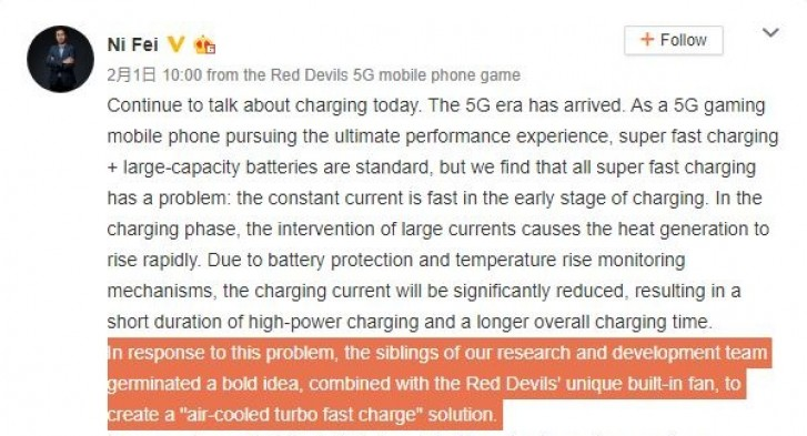 Nubia Red Magic 5G: Θα διαθέτει μέχρι 16GB RAM, air-cooling και κύρια κάμερα 64MP 1