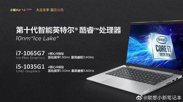 Εξαιρετικό σε επιδόσεις και το νέο Lenovo Xiaoxin Air 14 2020 1
