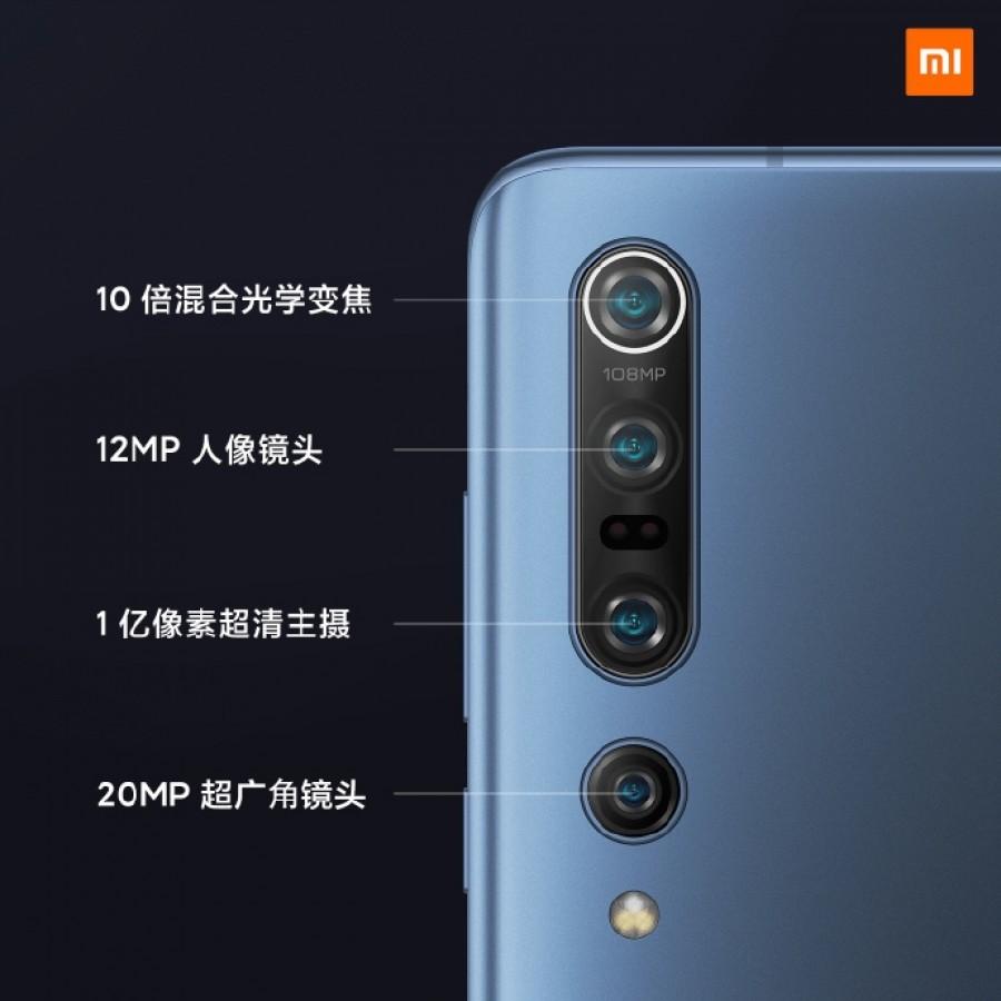 [Επίσημο]: Απλά δείχνουν τέλεια τα νέα Xiaomi Mi 10 και Mi 10 Pro 1