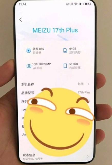 Αυτές είναι οι live φωτογραφίες και οι πληροφορίες για τα βασικά specs των Meizu 17th/Meizu 17th Plus 1