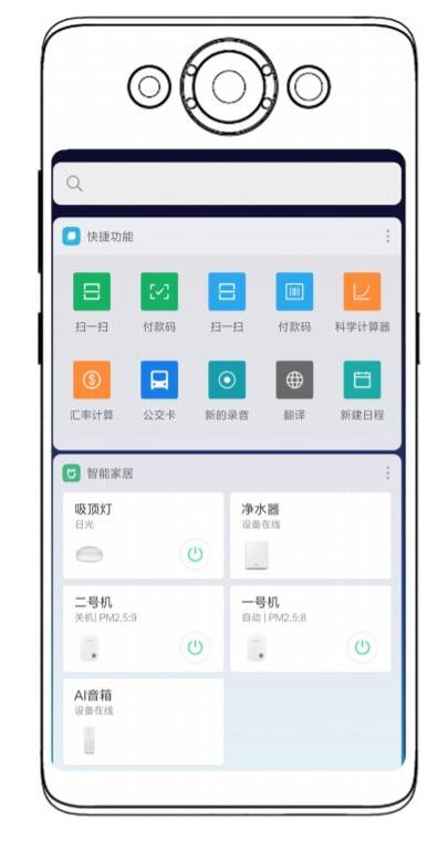 Αναπτύσσεται από την Xiaomi νέο smartphone με δύο οθόνες! 3