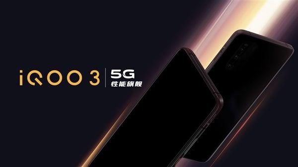 Και κάπως απρόβλεπτα το IQOO 3 5G κάνει πέρασμα από το GeekBench 1
