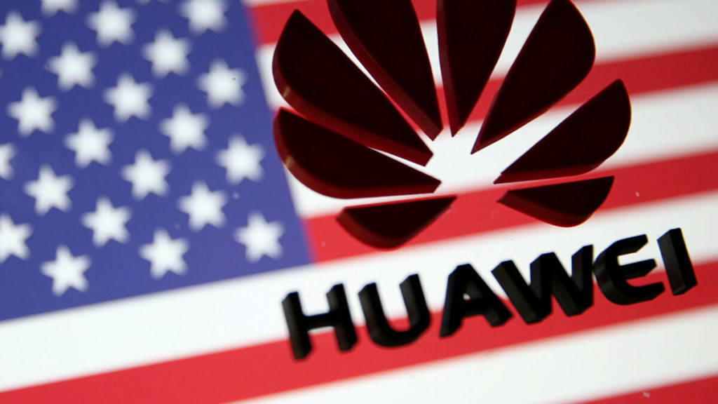 Το τμήμα εμπορίου των ΗΠΑ επεκτείνει την άδεια της Huawei μέχρι τις 15 Μαΐου 1