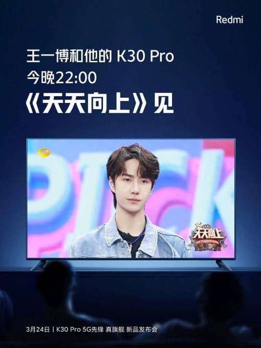 Μαζί με την ανάδειξη του Redmi K30 Pro θα δούμε και μια νέα τηλεόραση Redmi με 70 ίντσες +++ 1
