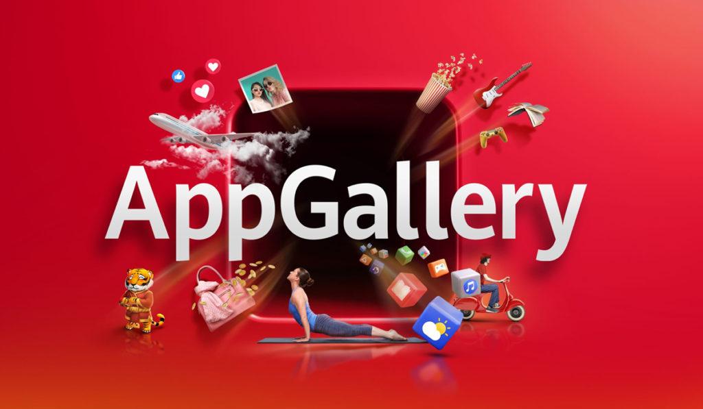 HUAWEI AppGallery: η Huawei παρουσιάζει την 3η μεγαλύτερη πλατφόρμα εφαρμογών στον κόσμο και πρώτη μεγάλη εναλλακτική επιλογή για τους καταναλωτές τα τελευταία δέκα χρόνια. 1
