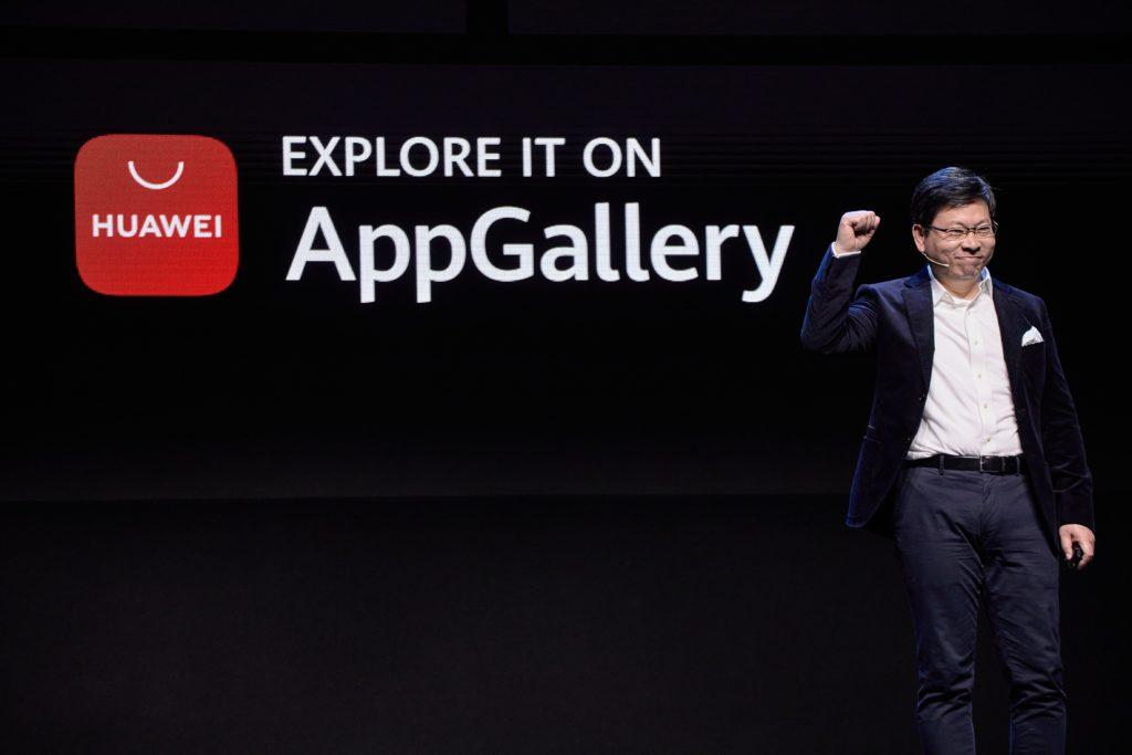 HUAWEI AppGallery: η Huawei παρουσιάζει την 3η μεγαλύτερη πλατφόρμα εφαρμογών στον κόσμο και πρώτη μεγάλη εναλλακτική επιλογή για τους καταναλωτές τα τελευταία δέκα χρόνια. 2