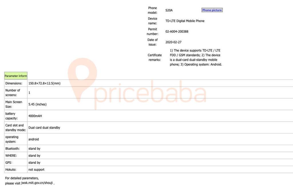 Οι προδιαγραφές του Sony S20A αποκαλύφθηκαν μέσω της TENAA 1