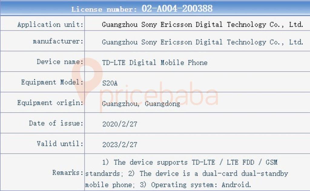 Οι προδιαγραφές του Sony S20A αποκαλύφθηκαν μέσω της TENAA 2
