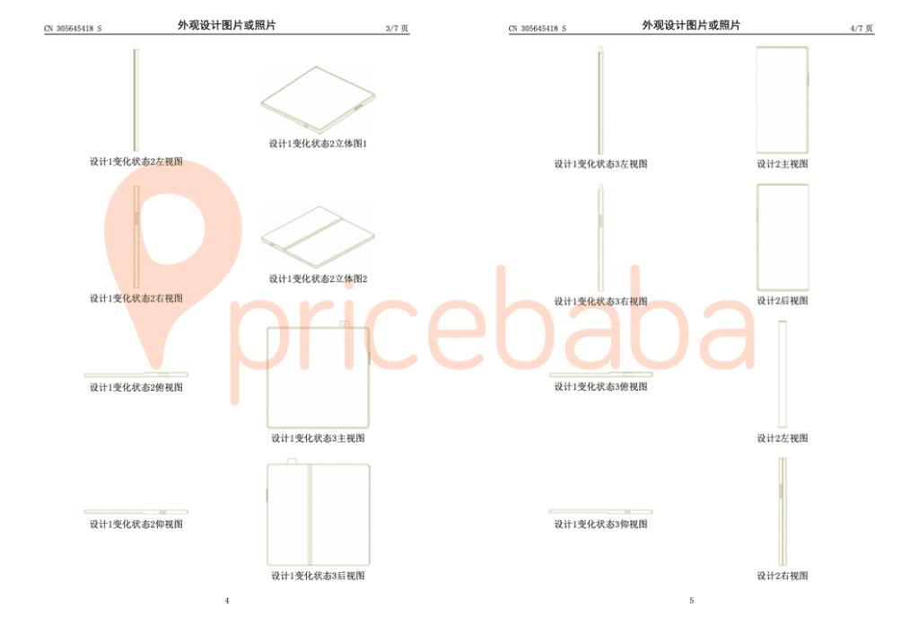 Έχει έμπνευση η Xiaomi σχετικά με την δημιουργία πτυσσόμενων smartphones... 1