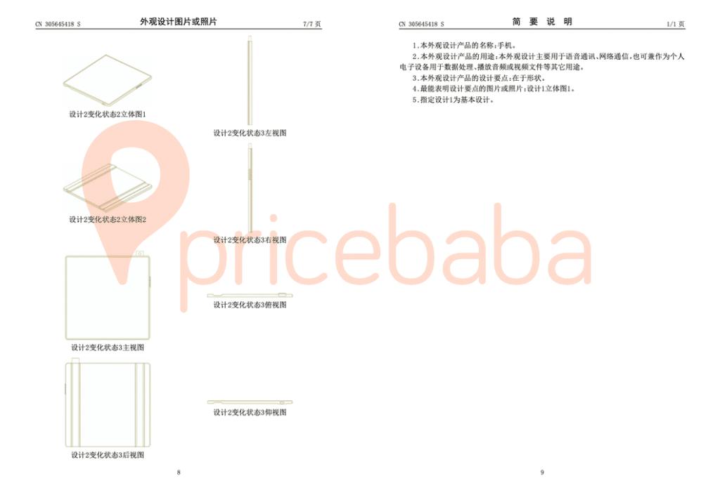 Έχει έμπνευση η Xiaomi σχετικά με την δημιουργία πτυσσόμενων smartphones... 3