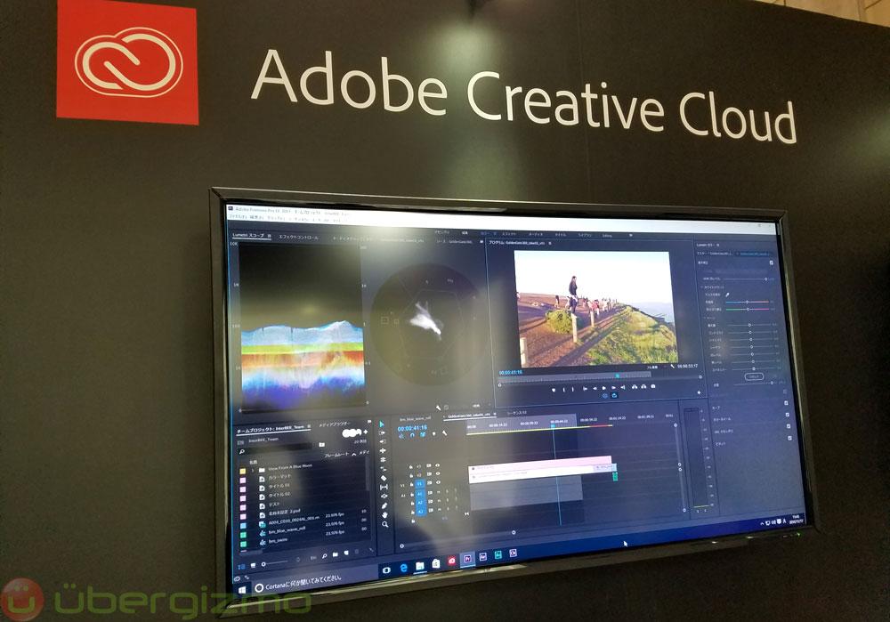 Δωρεάν δύο μήνες χρήσης από την Adobe για την υπηρεσία Creative Cloud 1